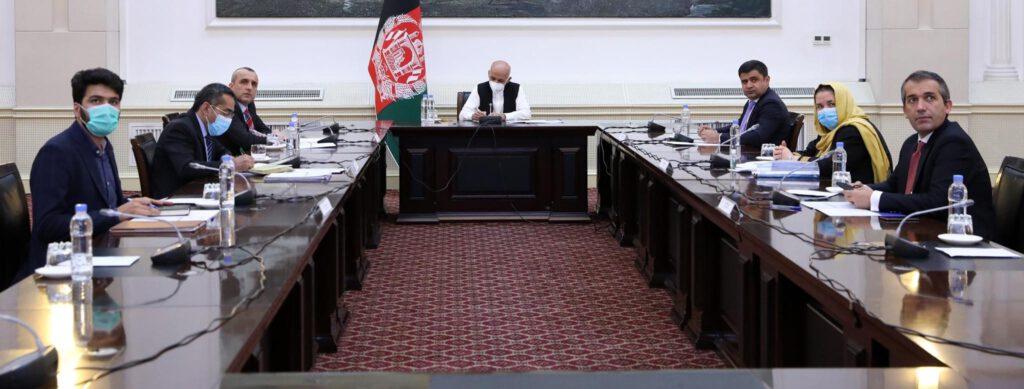 FVP Afghanistan